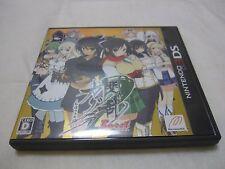 Used Nintendo 3DS Senran Kagura Burst Guren of Girls. Japanese 3DS Exclusive Use