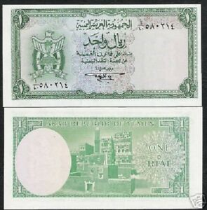 YEMEN ARAB REPUBLIC 1 RIAL P1 1967 1st BANK NOTE UNC MINARET GULF ARAB MONEY