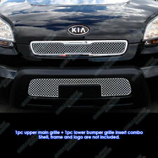 Fits 2010-2011 Kia Soul Stainless Steel Mesh Grille Grill Insert Combo