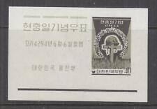 KOREA, SOUTH, 1961 40h. Memorial Day Souvenir Sheet, lhm.