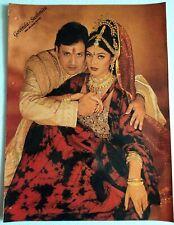 Rare Bollywood Actor Poster - Govinda - Sushmita Sen - 12 inch X 16 inch