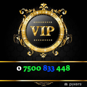 07500 833 448 GOLD VIP BUSINESS EASY TO REMEMBER MEMORABLE MOBILE NUMBER SIM