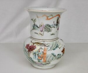 Chinese Famille Rose 2pc Porcelain -  84513