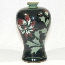 "Korean Celadon Dark Peony Bloom Vase 6.4"""