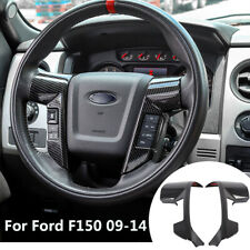 Carbon Fiber Steering Wheel Bezel Decorative Frame Trim for Ford F150 2009-2014