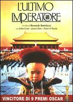 L' ultimo imperatore (1987) DVD