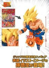 Banpresto Dragon Ball Shonen Jump 50th ANNIVERSARY figure Goku prize Japan