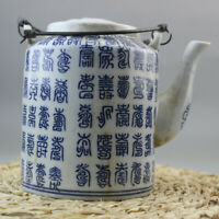 Chinese old porcelain Blue and white porcelain teapot