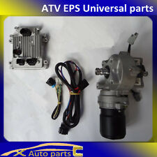 ATV electric power steering of universal parts (EPS, ECU, Wiring harness)