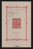 """FRANCE BLOC FEUILLET 1 b """" EXPOSITION PARIS 1925 """" NEUF x AVEC CACHET TB  T606"""