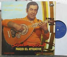 FARID EL ATRACHE - Yalla Sawa / Banadi Aleik   Cairophon  Lebanon  LP