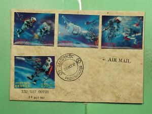DR WHO 1967 BHUTAN FDC SPACE 3-D IMPERF COMBO AIRMAIL  g11390