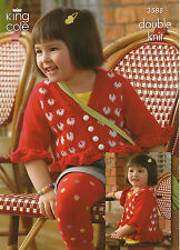 King Cole Glitz DK Children's Cardigan Knitting Pattern Kids 3588