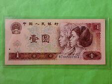 China 4th series (1980) 1 Yuan (UNC) : WJ 86588364