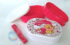 SANRIO HELLO KITTY & Mr. Donut Pon De Lion KAWAII BENTO Lunch Box Japan Limited