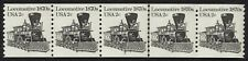 #1897A 2c Locomotive, PNC 3, Mint **ANY 4=FREE SHIPPING**