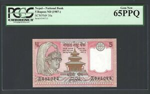Nepal 5 Rupees ND(1987) P30a Uncirculated Grade 65