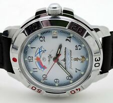 RUSSIAN VOSTOK (# 431241) MILITARY  WRIST WATCH KOMANDIRSKIE (BRAND NEW)