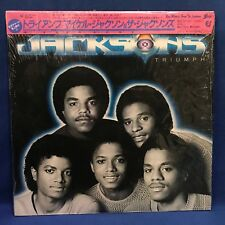 Jacksons Triumph Japan LP Record 25 3P-239 Michael Jackson 5 Five CAP OBI SHRINK