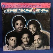 Jacksons Triumph Japan LP Record 25 3P-239 Michael Jackson 5 Five CAP OBI SHRINK