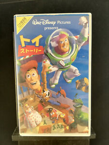Toy Story  - Japanese / English Bilingual version - Japanese Pixar VHS