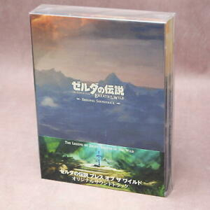 The Legend of Zelda: Breath of the Wild Original Soundtrack Box Set - NEW