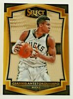 2015-16 Giannis Antetokounmpo Select Premier Level #193 Milwaukee Bucks