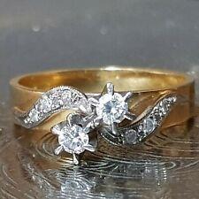Vintage18ct Gold Diamond Ring.