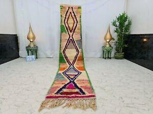 "Moroccan Boujaad Handmade Runner 2'2""x11'4"" Berber Geometric Green Purple Rug"