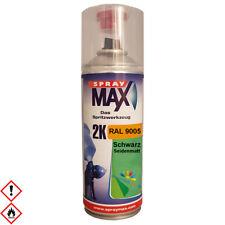 RAL 9005 2K Acryl Lack Spray Sprühdose schwarz seidenmatt Autolack Dekorfarbe