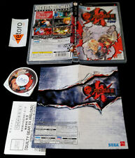 GUILTY GEAR XX THE MIDNIGHT CARNIVAL RELOAD SONY PSP Portable JAPONES