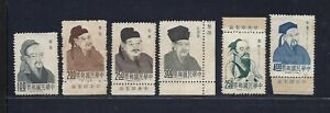 1967 Taiwan Poets stamps & Portrait stamps all MNH