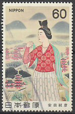 Japan gestempelt Geisha Kabuki Theater Schauspieler Tracht Tradition Tempel /291