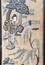 More details for antique japanese silk embroidered panel, geisha girls, trees & fauna