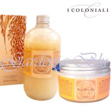 Crema da bagno Rigenerante al riso 500 ml I Coloniali di J&e Atkinsons