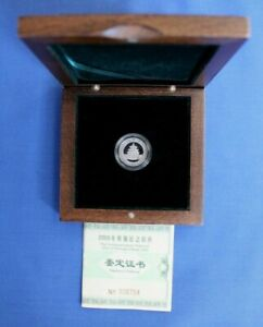 2005 China 1/1oz Platinum Proof 100 Yuan Panda coin in Case with COA