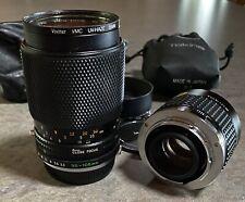 Vintage Olympus Zuicko 35-105mm Zoom Macro Lens and Tokina 2X Doubler