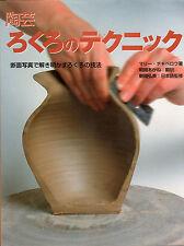 陶芸ろくろのテクニック―断面写真で解き明かすろくろの技法 Japanese language book Pottery Making
