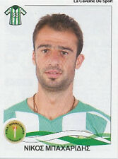 N°239 NIKOLAOS BACHARIDIS PANTHRAKIKOS STICKER PANINI GREEK GREECE LEAGUE 2010