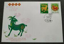 Taiwan 2002 2003 Zodiac Animal Lunar New Year Goat Stamps FDC 台湾生肖羊年邮票首日封