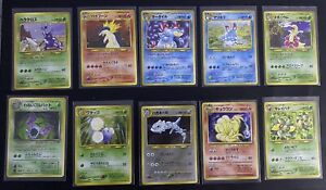 Lot Pokemon Cards Japanese Base Set Neo Genesis Team Rocket  PSA Exc/Nm