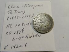 D70 China Kiangnan c.1898 10 Cents Large Rosettes Y-142a.1