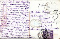 1923 Postcard posted Moscow, France 60e to pay, Inland Section to Pay, Post Due