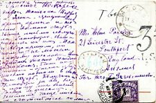 More details for 1923 postcard posted moscow, france 60e to pay, inland section to pay, post due