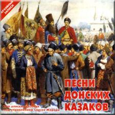 DARK EYES DON COSSACKS CHOIR SERGEI ZHAROV