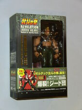 Kaiyodo Revoltech Fist of the North Star A Member of Zeed Action Figure New MIMB