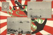 Japanese Military Russo-Japan War? Anchor Art Battleships Ships c1905 Postcard