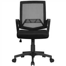 Mid-Back Mesh Office Chair Computer Chair Desk Chair  w/ Lumbar Support Black