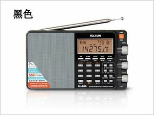 Tecsun PL-880 PLL Multi Conversion AM/FM/LW/SW/Longwave Shortwave with SSB Radio