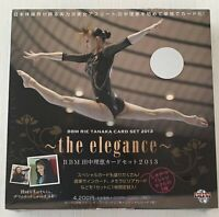 BBM Rie Tanaka card set 2013 'the elegance' Japanese gymnast